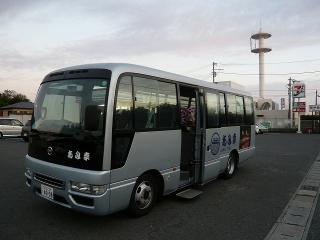 Sp1090773
