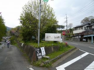 Sp1040027