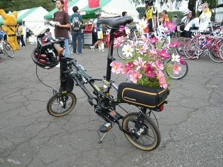 Sp1070090