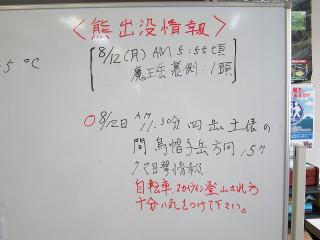 Simg_7113