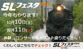 20150928_top